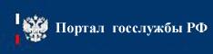 gossluzhba.gov.ru
